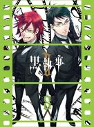 KII DVD 8 LE Tales