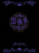 TBF DVD Cover