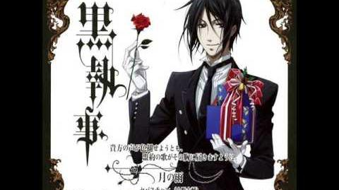 Sebastian Michaelis - Tsuki no Ame (Instrumental version)