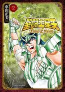 Saint Seiya Final Edition 02