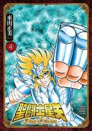Saint Seiya Final Edition 04