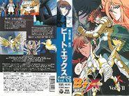 B'T X Neo Vol 7 Full