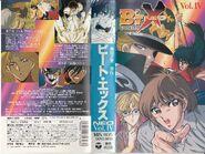 B'T X Neo Vol 4 Full