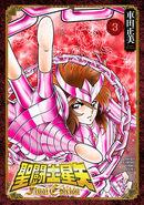 Saint Seiya Final Edition 03