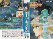 B'T X Neo Vol 6 Full