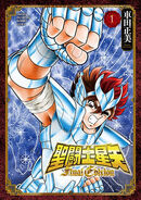 Saint Seiya Final Edition 01