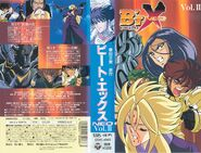 B'T X Neo Vol 2 Full