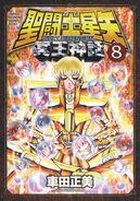 Saint Seiya Next Dimension Meiō Shinwa 8