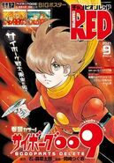 Champion Red 2021-09