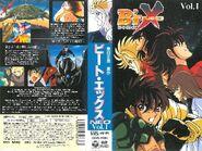 B'T X Neo Vol 1 Full