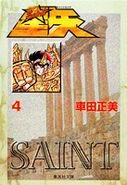 Saint Seiya 4