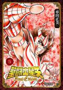 Saint Seiya Final Edition 05