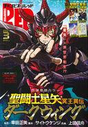 Champion Red 2021-03