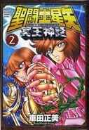 Saint Seiya Next Dimension Meiō Shinwa 2
