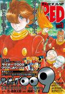 Champion Red 2021-01