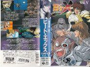 B'T X Neo Vol 5 Full