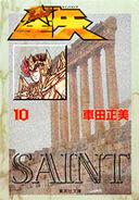Saint Seiya 10