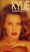Greatest Hits (1992 album)