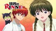 0) Eye Catch Season 2 Owari