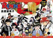 Kyoukai no rinne Final chapter