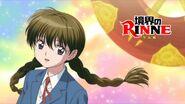Eye Catch Season 3 Sakura
