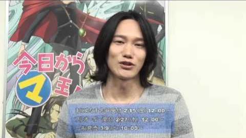 魔劇「今日から(マ)王」寿里さんからのコメント動画