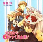 KyouMA CD.jpg
