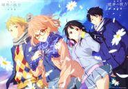 Kyoukai no Kanata Main Characters - I'll Be Here