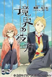 Cover of Volume 1.