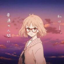 Kyoukai No Kanata Wiki Fandom