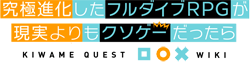 KYUUKYOKU SHINKA SHITA FULL DIVE RPG GA GENJITSU YORI Wiki