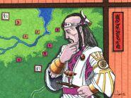 Strategist 2