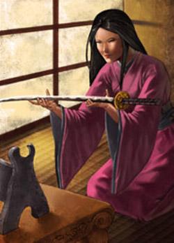 Sadamune Blade