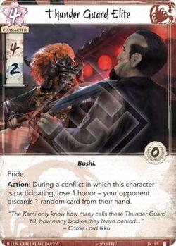 Thunder Guard Elite.jpg
