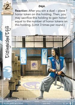 Distinguished Dōjō.png