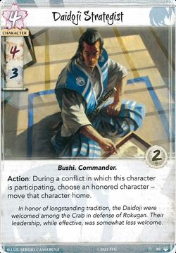 Daidoji Strategist.png
