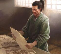 Kaiu Shuichi by Antonio José Manzanedo.jpg
