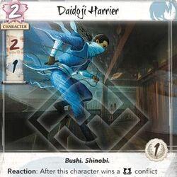 Daidoji Harrier