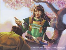 Kitsuki Yuikimi by Jorge Matar.jpg
