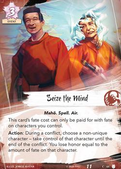 Seize the Mind.png