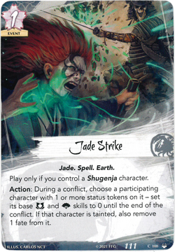 Jade Strike.png