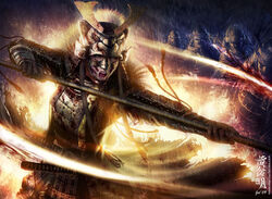 Master of the Spear by Mario Wibisono.jpg