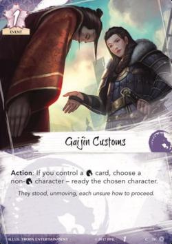 Gaijin Customs.png