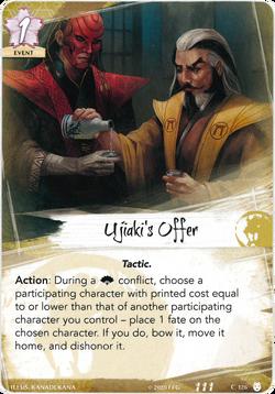 Ujiaki's Offer.png