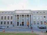 Fabrique Nationale de la Monnaie et du Timbre