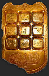 La tablette d'Ahkmenrah