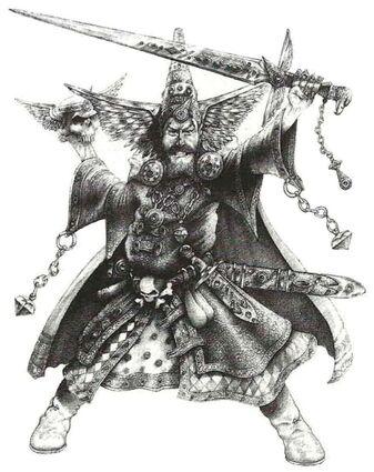 Hechicero Dorado Imperio por Wayne England.jpg