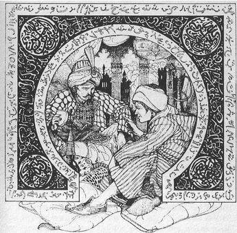 Orfeo y Alkadi Nasreen Arabia.JPG