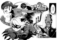 Miraculous Manga - Chapter 4