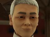 Wu Shifu